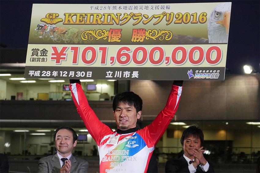 KEIRINグランプリ表彰式